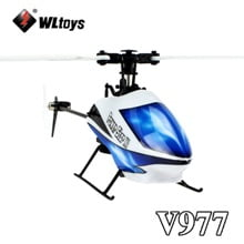 Helicopter WLToys V977 & Spare Part