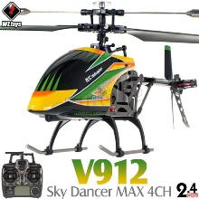 Helicopter WLToys V912 & Spare Part